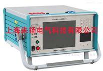 LY803三相繼電保護分析儀