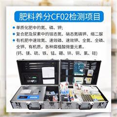 FK-CF02土壤氮磷钾检测仪哪个品牌好