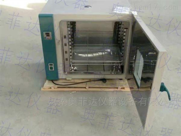 101-3电热鼓风干燥箱