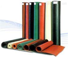 密封橡胶板 高压绝缘垫 绝缘垫 高压绝缘垫地毯