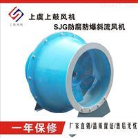 GXF-I-8.0S1鼓形风筒斜流风机