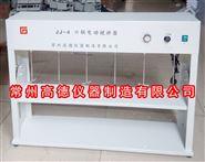 JJ-4同步六聯電動攪拌器