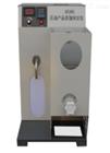 SYA-6536C石油产品蒸馏测定仪