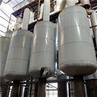 回收各种型号降膜式蒸发器