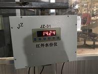 JZ-31B2非接触式水分仪