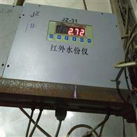 JZ-31I非接触红外水分仪
