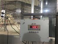JZ-31V复合肥水分测量仪