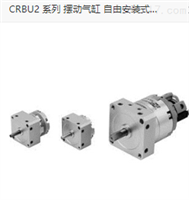 机种选定:日本SMC叶片式摆动缸