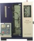 HD-2283减压馏程测定器(数显型)