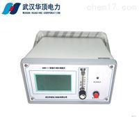 HDWS-III智能SF6微水测量仪 电力工程用