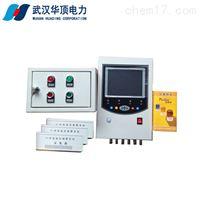 HD600SF6气体泄漏报警监控系统 电力工程用
