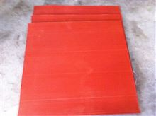 5KV红色平板绝缘垫 高压绝缘垫 绝缘垫 高压绝缘垫地毯