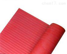 3mm绝缘橡胶板胶垫地毯