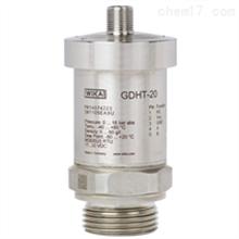 GDHT-20德国威卡WIKA带MODBUS® 输出的变送器