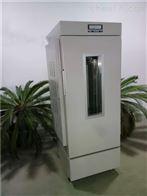 智能光照培养箱SGZ系列