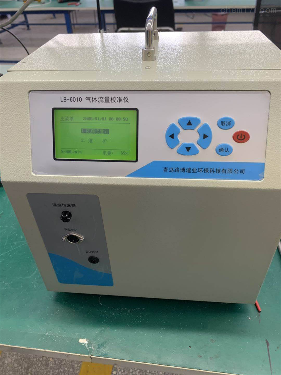 MC-6015型便携式综合流量压力校准仪