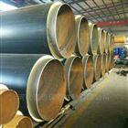 玻璃钢直埋保温管加工,聚氨酯泡沫管市场价