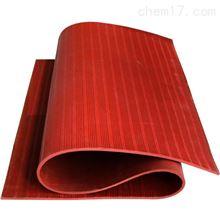 35kv发电厂绝缘胶板 高压绝缘垫 绝缘胶垫 低压绝缘胶板