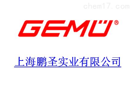 盖米GEMU上海分公司办事处授权代理商