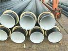 直埋式聚氨酯管道施工,采暖直埋保温管厂家
