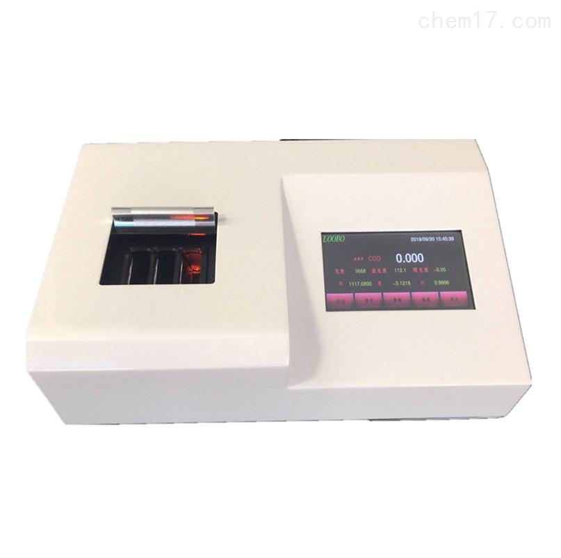 MC-4020多参数水质检测仪(新款彩屏)