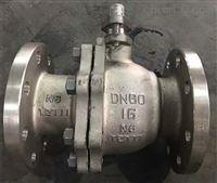 Q41F-16Ni镍球阀