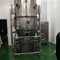250型现货供应二手250型高速混合制粒机