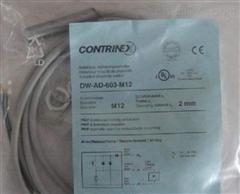 三电极系瑞士科瑞CONTROLWAY传感器
