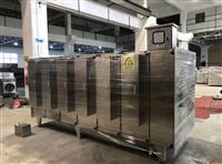 定制常州专业制造光氧废气处理设备厂家