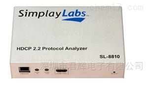 SL-8810高带宽数字内容保护(HDCP)2.2