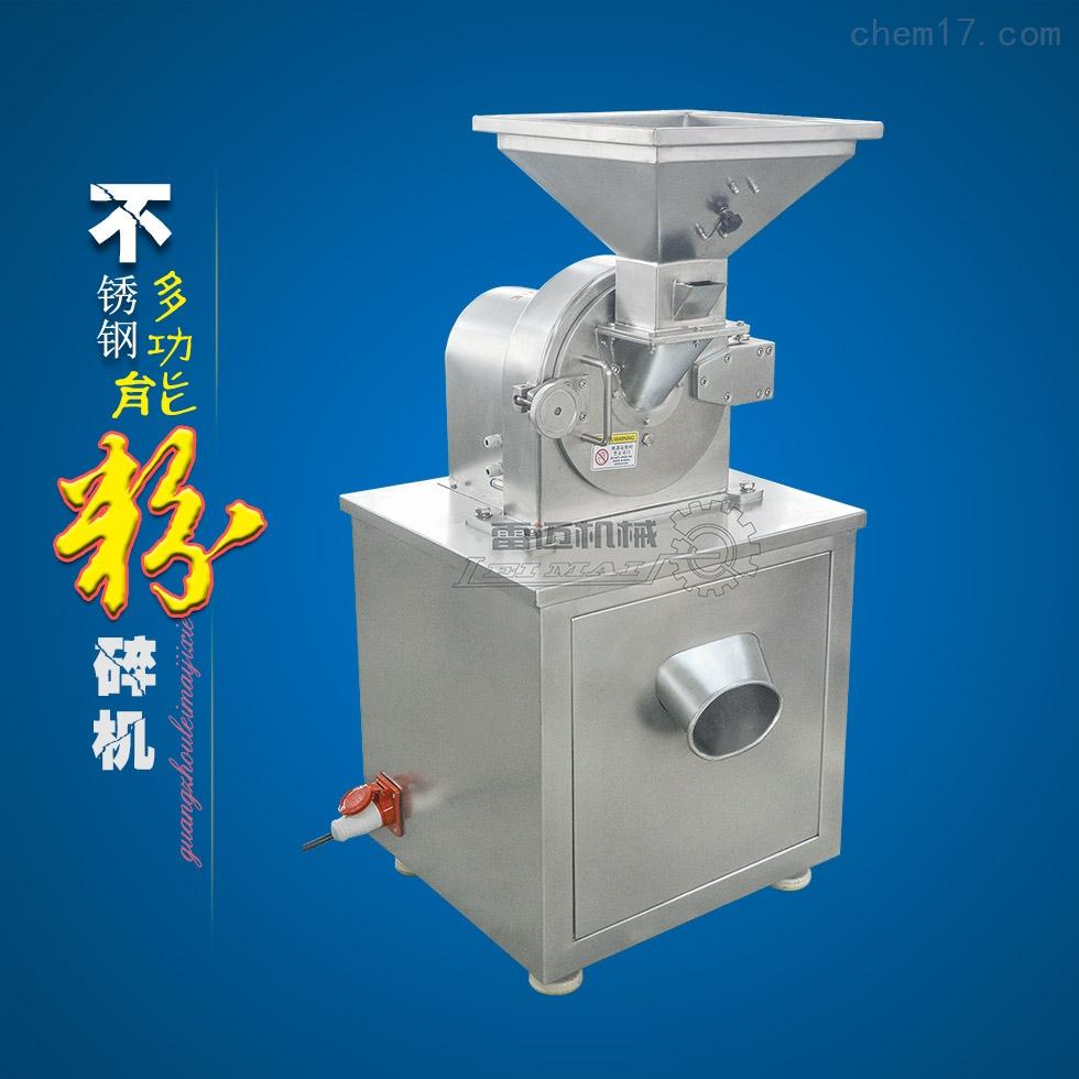 不锈钢多功能中药材常用粉碎机
