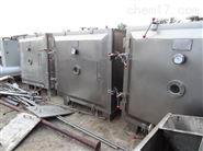 在线供应18台二手真空冷冻干燥机