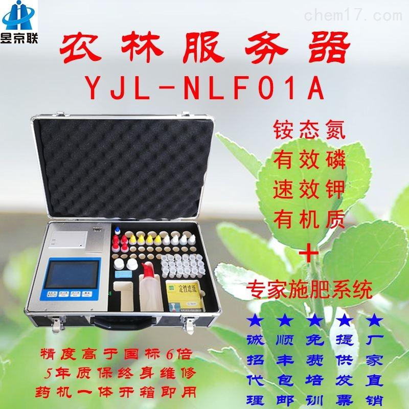 YJL-NLF01A农林服务器