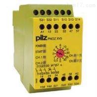德國皮爾茲PILZ控制器