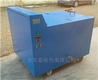 SHYJR-206轴承油浴加热器