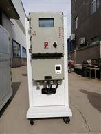 防爆制冷加熱一體機HL-70EX