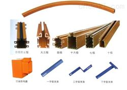 DHT/DHH型单极安全滑触线