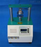 环压边压强度测试仪详细技术参数