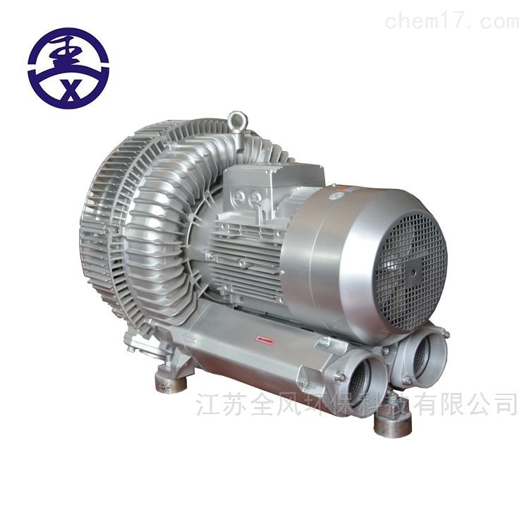 纺织机械20kw高压鼓风机