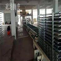 th001玻镁板生产设备一站式服务