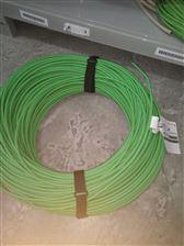西门子DP通讯电缆