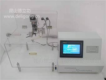 MX2019-A旋转器械磨削性能测试仪厂家直销
