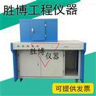 导热系数试验装置