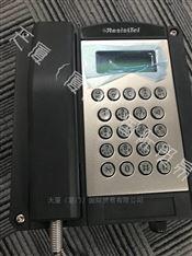 FHF防爆电话11286101