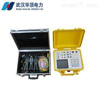 HDYM-3多功能电能表现场校验仪 电力工程用