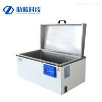 上海助蓝W600数显电热恒温水箱分辨率0.1℃
