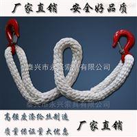 专业定制多叉组合尼龙吊装绳