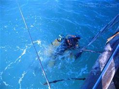 水下服务怒江傈僳族水下服务公司-潜水服务