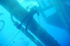 水下服务广元水下服务公司-潜水服务