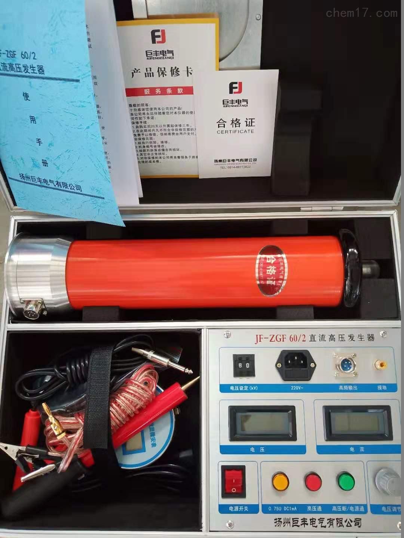 五级承试设备便携式直流高压发生器